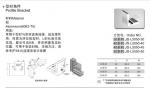 上海上海工业铝材