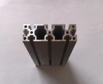 机械改造铝型材